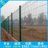 厂家供应围栏海南锌钢护栏澄迈交通护栏临高公路安全网