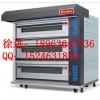南京红菱烤箱_红菱烤箱厂家