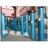 水泵扬程、水泵最高扬程、水泵概述、水泵连接