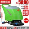 苏州公园用的电动小型洗地机的售价,清洗大理石地面