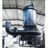 高效耐磨潜水煤渣泵、矿渣泵、铁砂泵
