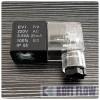 电磁阀线圈EVIAC220V