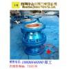 GZW-1管道阻火器,深圳金口厂家核心打造,管道阻火器系类