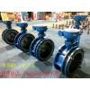 DS341F伸缩蝶阀,深圳厂家专业设备打造,法兰伸缩蝶阀