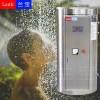 兰宝LDSE-52-36商用热水器,容积52加仑/200L