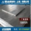 高韧性6A02铝板
