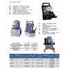 液压扳手专用电动泵快速液压扳手泵液压扳手电动泵、气动泵可选