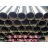 现货供应304/316/310S不锈钢无缝管不锈钢焊管