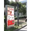 专业投放上海灯箱广告,超强的画面效果就在上海众城传媒