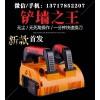 长岛动力电动铲墙机_我爱发明铲墙机_装修好助手新一代铲墙机