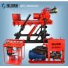液压钻机_ZDY3200S全液压坑道钻机