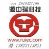 深圳虚拟币开发公司,虚拟币交易平台开发简介