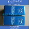 北京市支管减压阀的结构及安装