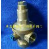 北京市意大利OR活塞式减压阀0226型号1-7bar可调