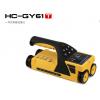 镇江市销售海创应用领域HC-GY71一体式钢筋扫描仪