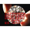 上海哪里有钻石回收的渠道