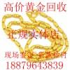 上海白铂金回收多少一克