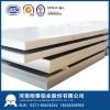 明泰供应3004铝板3004铝合金板价格