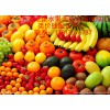 上海水果配送公司