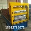 三层840-850-900全自动压瓦机设备