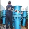 QSZ简易安装潜水轴流泵生产厂家排名