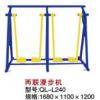 哈尔滨健身器材黑龙江健身器材哈尔滨体育器材体育器材