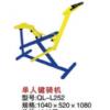 哈尔滨健身器材黑龙江健身器材休闲椅垃圾桶