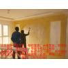 吉安承接刮仿瓷,内外墙油漆涂料,刮硅藻泥,地面漆,水电安装