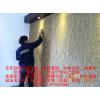 吉安刮仿瓷腻子粉、防水堵漏、内外墙刷漆、做硅藻泥、水电安装