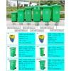 武汉240L升塑料房外垃圾桶生产厂家批发