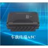 鼎洲科技车载GPS定位器--A5C