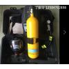 供应RHZK5L6L正压式空气呼吸器钢瓶