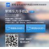 www.168111999.com果博东方手机客户端