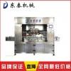 桂林300g袋装果酱灌装生产线采用封闭式结构干净卫生