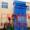 上海印刷厂除尘器环保设备供应商