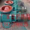 卸料器多少钱河北卸料器厂家卸料器批发厂家