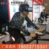 VR单车卡特