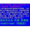鑫鑫西都(上海)商贸有限公司