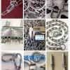 晾衣链条、锚链、吊链、防护安全链条