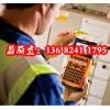 兄弟PT-E300标签机电力电信行业专用