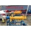 供应鸡粪干湿分离机厂家——鸡粪干湿脱水机