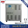电镀行业专用冷水机