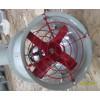 BT35-11-2.8#防爆轴流风机防爆轴流风机专供厂家