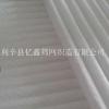 亿鑫80目印刷网纱