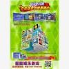 广州兑点卡手游移动电玩城强势来袭