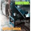 优质新型切盖机刨桶压平洗板机厂家特卖