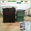 供应地埋式污水处理一体化设备-春腾环保境科技