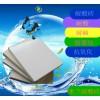 米兰耐酸砖生产厂家工业防腐耐酸砖