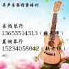 太原推荐一家吉他培训的琴行/异声乐器销售培训