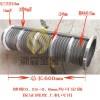固液分离机滤芯粪便处理机滤芯楔形丝反卷滤芯